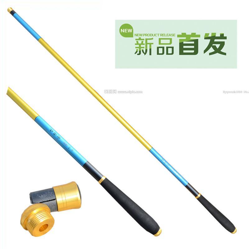 【供用】韩文金尊超硬碳素钓鱼竿台钓竿-功能-参数-易交换