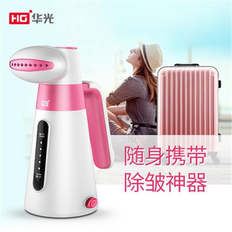 【供用】华光手持挂烫机迷你便携式家用蒸汽熨斗小型熨烫机出差旅行QH0190