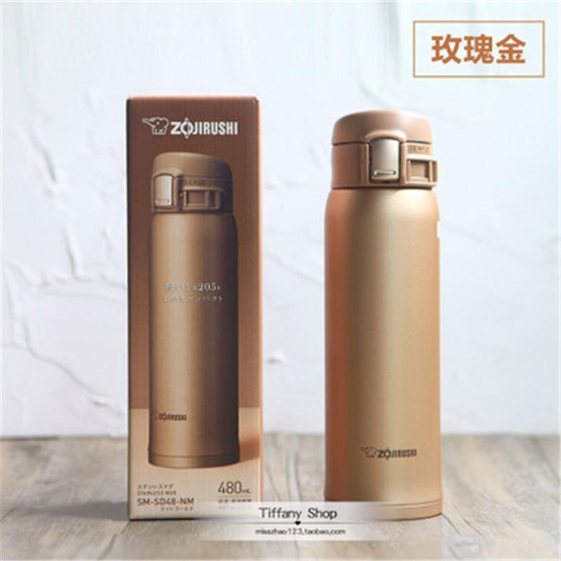 【供用】进口-日本象印-保温杯SM-KB48-不锈钢