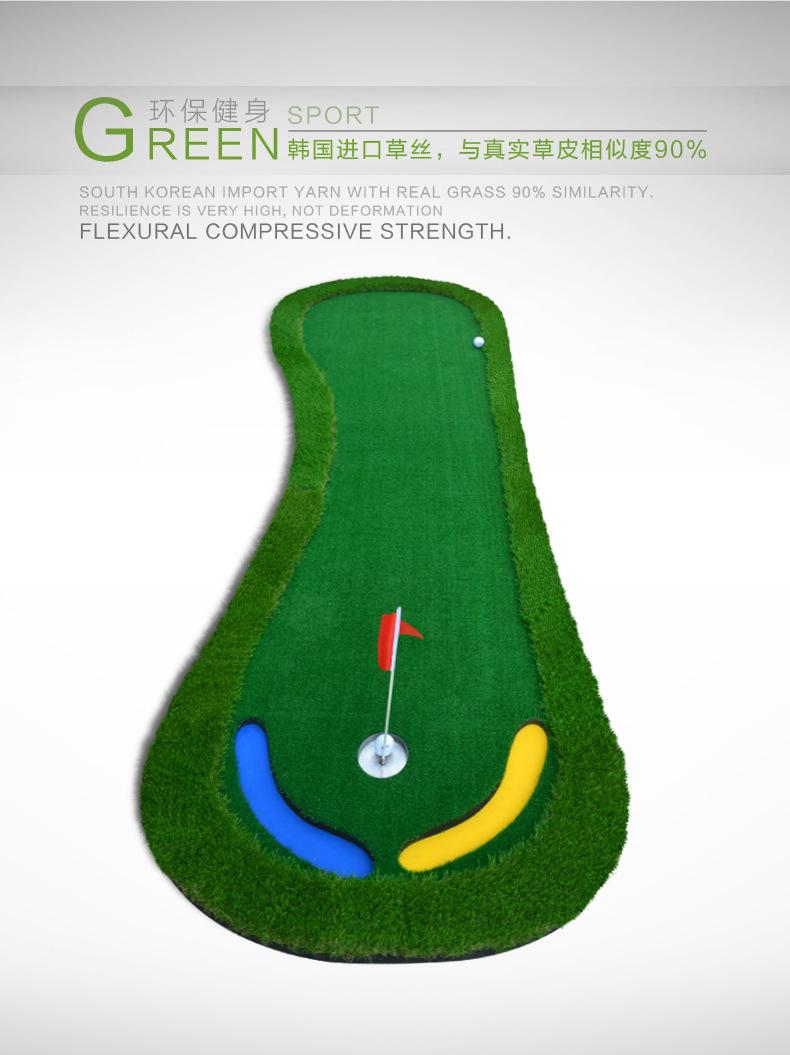 【特价】高尔夫人工果岭|GOLF推杆练习毯1*3米-室内高尔夫-功能-参数-图片-易交换
