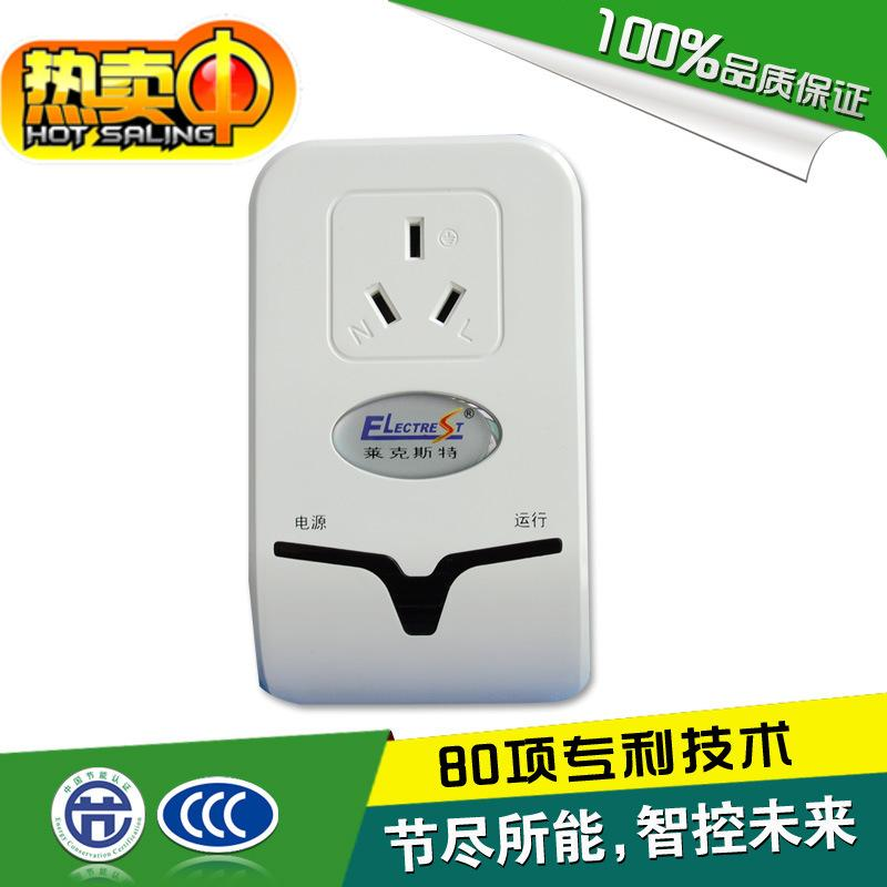 宾馆酒店空调省电排插|智能开关插座