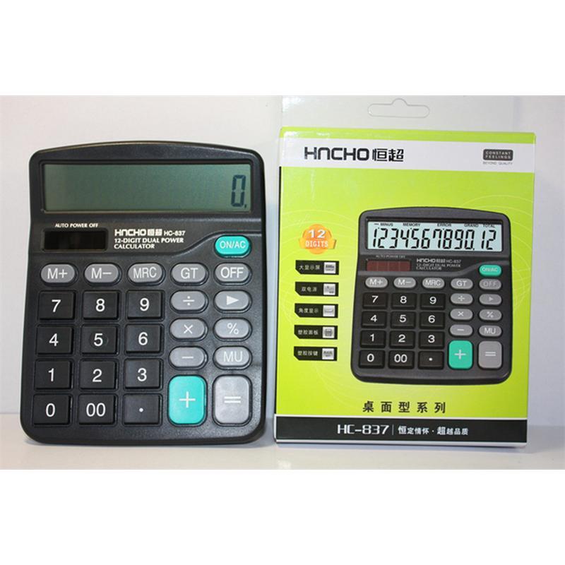 恒超hc-837计算器|计算器|12位计算器