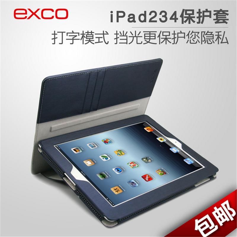 EXCO苹果iPad-2/3/4平板环保皮套多角度支架