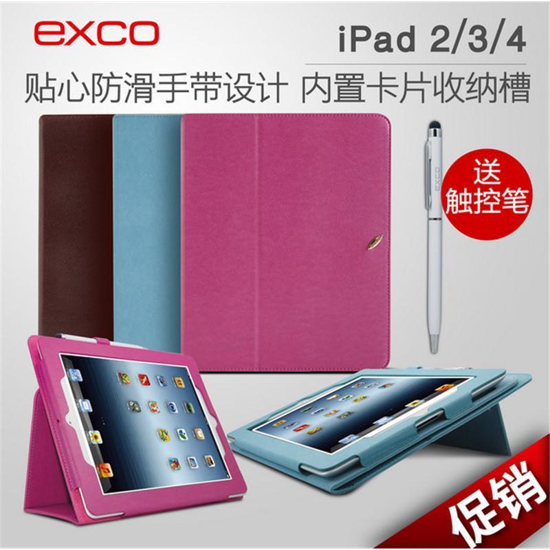 【供应】EXCO苹果iPad-2/3/4平板电脑皮套