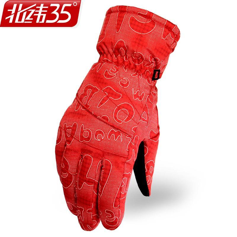 【批发】滑雪手套-极地御寒防滑-耐磨女士亲情款保暖