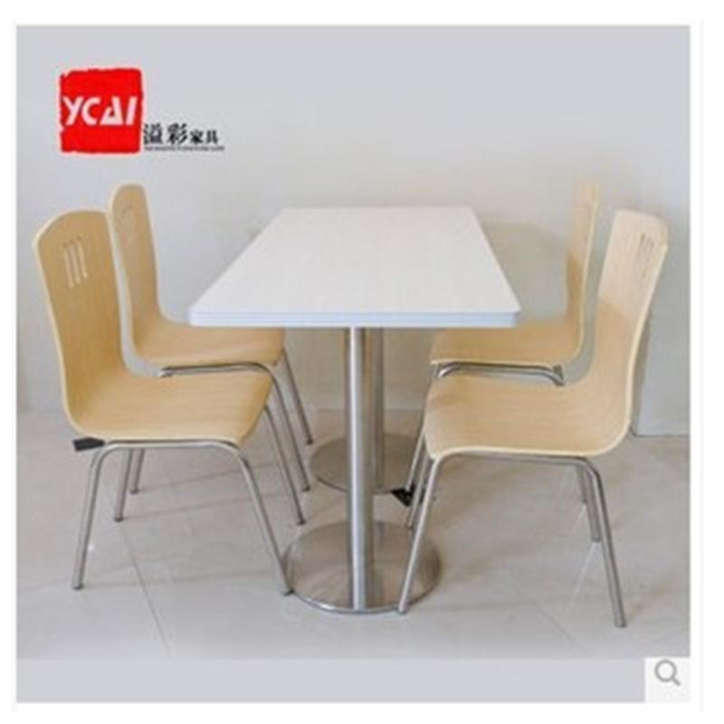 肯德基餐桌椅|快餐店餐桌组合员工桌椅|食堂桌椅奶茶店桌椅