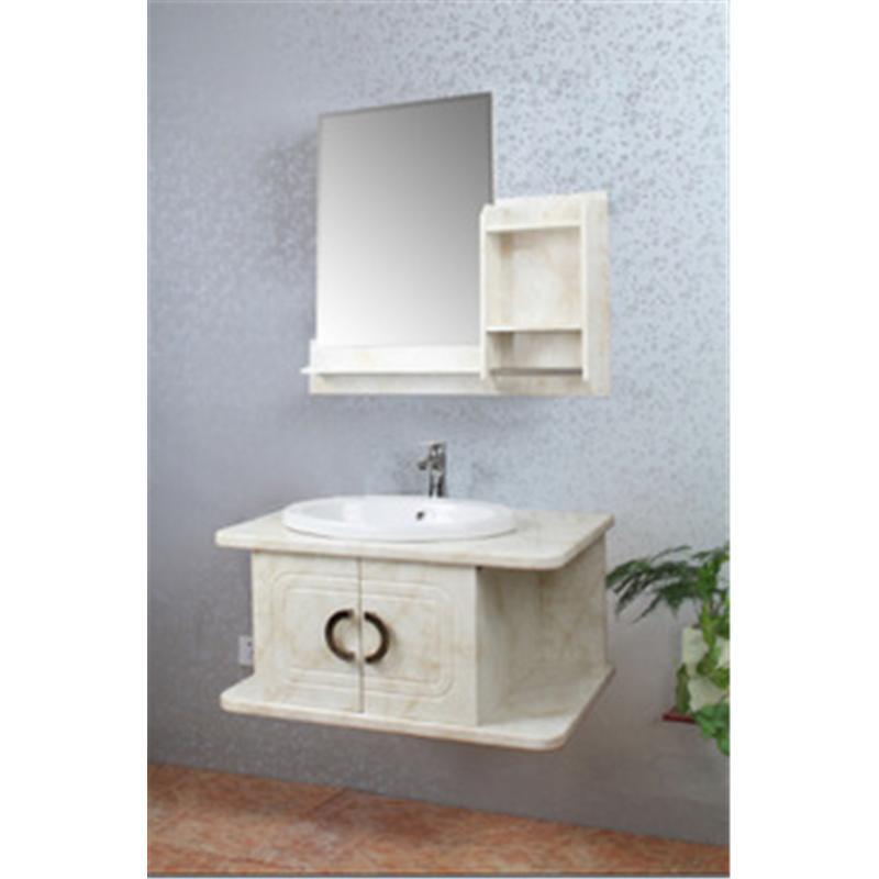 【厂家直销】简约现代浴室柜TN50-1282+ 挂墙