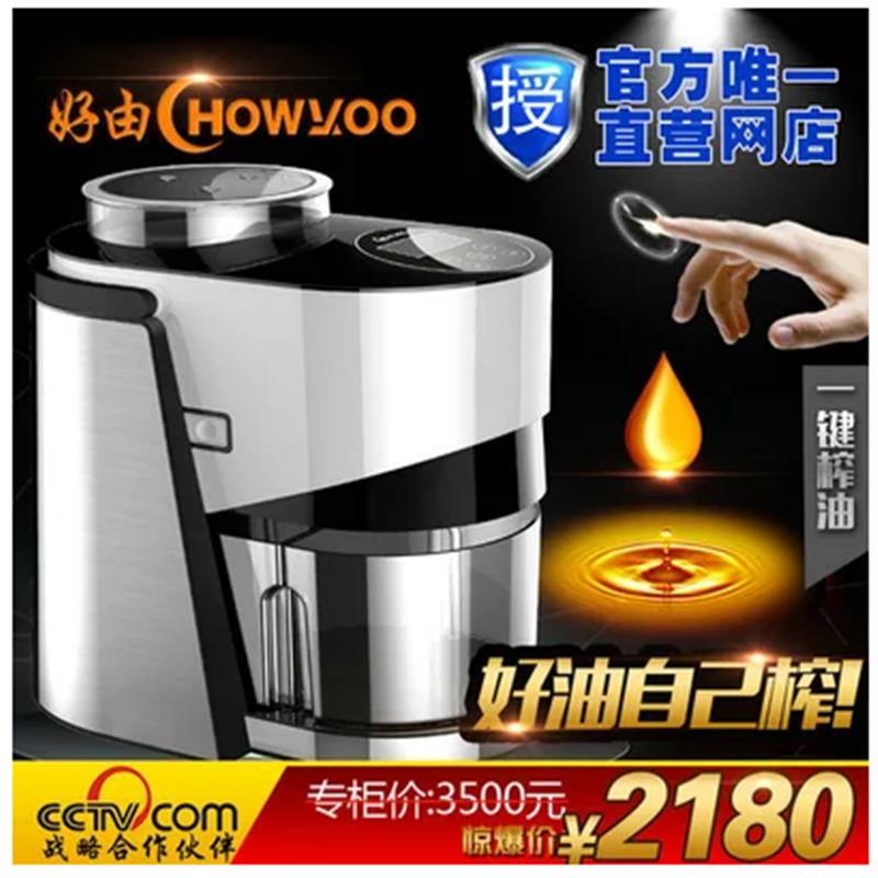 【供应】榨油机-冷热榨-不锈钢-功能-参数-图片-易交换