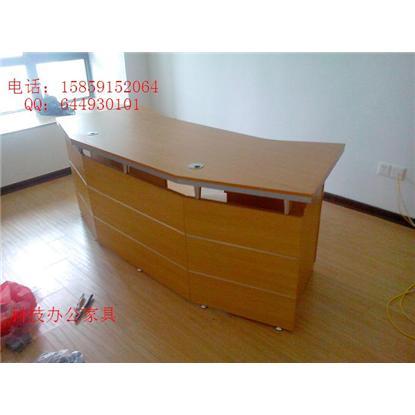 科技办公具家经理桌 办公桌 老板桌 主管桌(尺寸定做)