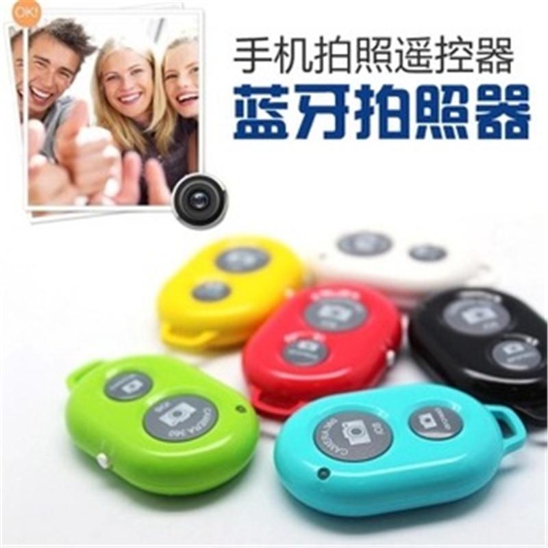 【供用】手机蓝牙自拍器-无线-通用