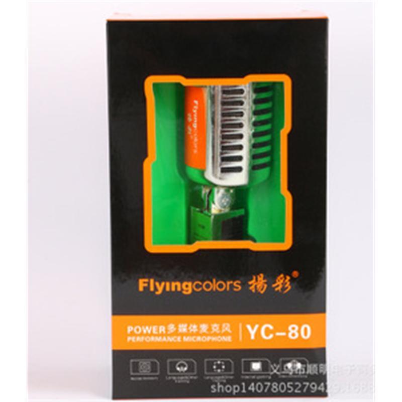 扬彩YC-80麦克风-带开关话筒