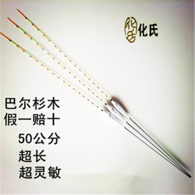 【供用】50cm厘米-超长-木漂-钓鱼漂浮漂