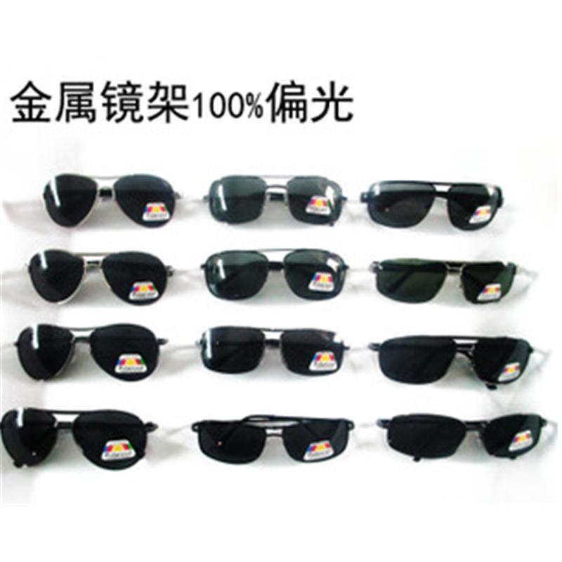 【正品】百款混批-偏光太阳镜-高档时尚