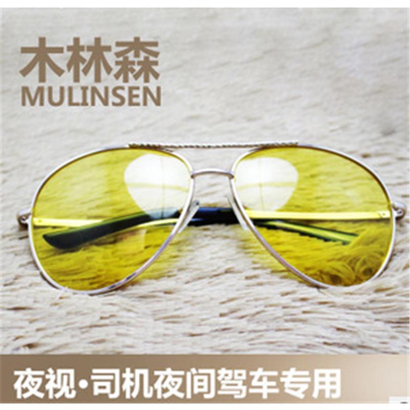 【供用】偏光驾驶镜-防眩光-夜视眼镜