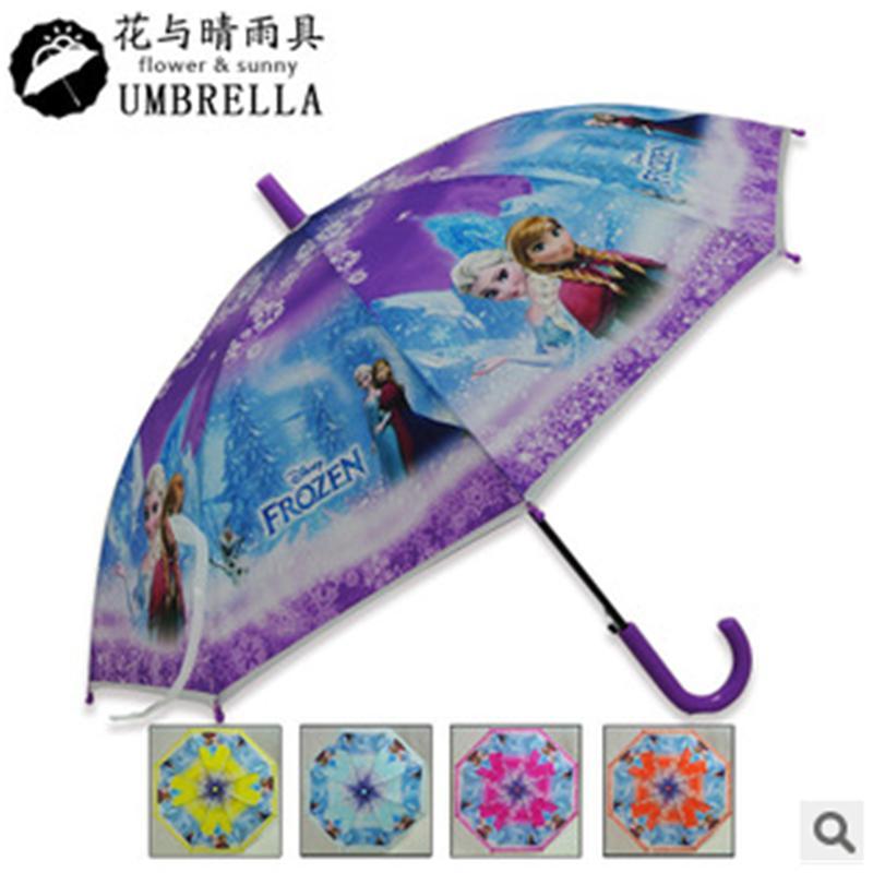 【厂家直销】环保-直杆-POE儿童雨伞