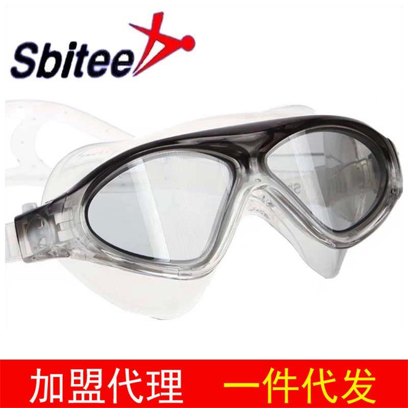 【供应】一件代发防雾泳镜|盒装附耳塞硅胶泳镜