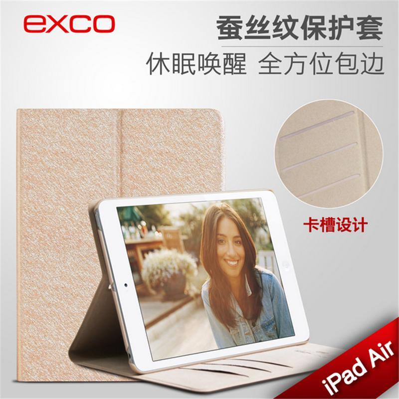 EXCO苹果iPad-mini1蚕丝纹理保护套