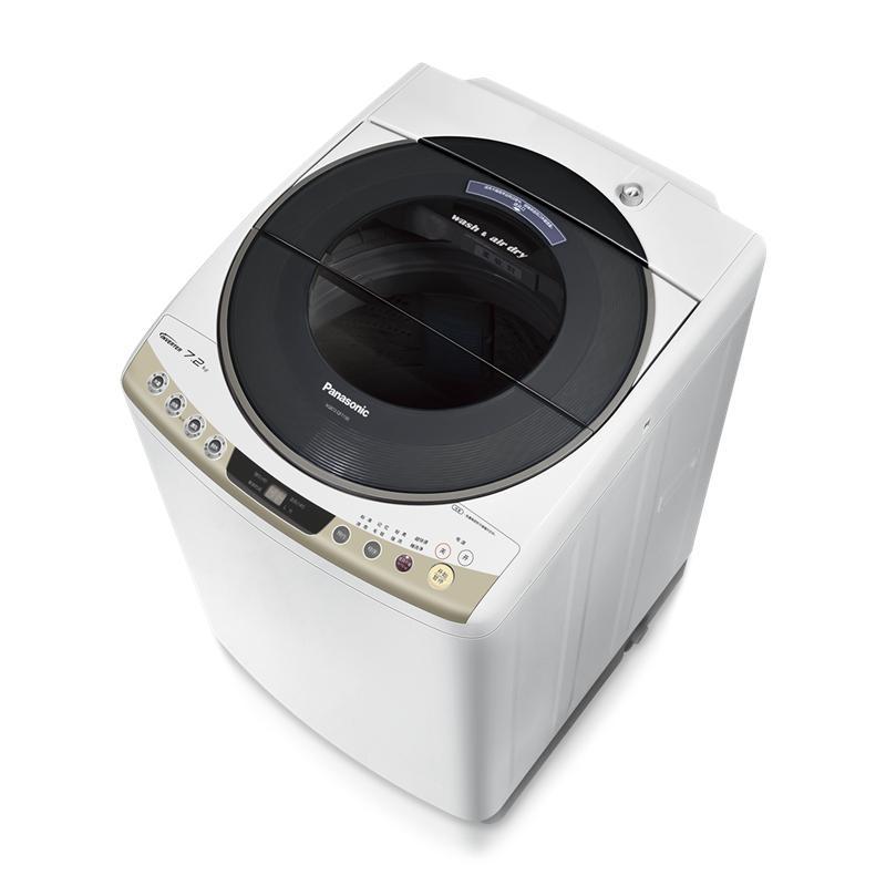 【供应】清净乐系列XQB72-QF7130