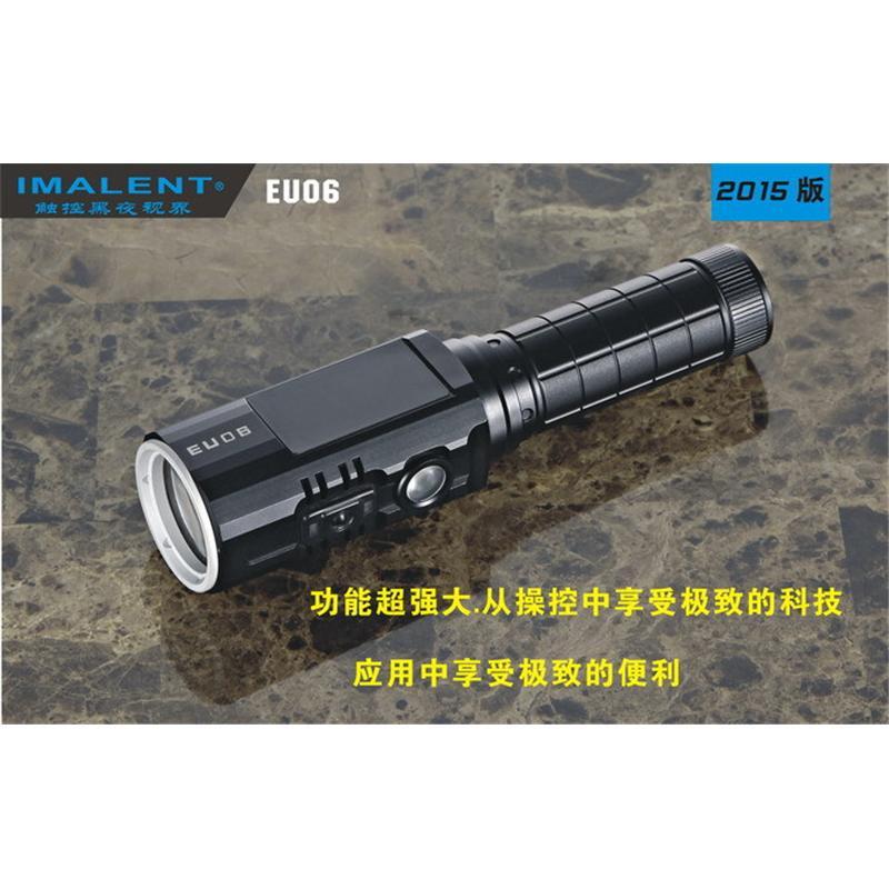 【供用】艾美能特|EU06聚泛光狩猎|强光手电|照明LED手电筒
