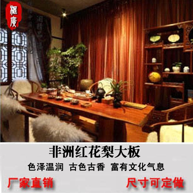 福建木雕大板红花梨商务大板 公司会议桌 实木餐桌 办公桌 批发